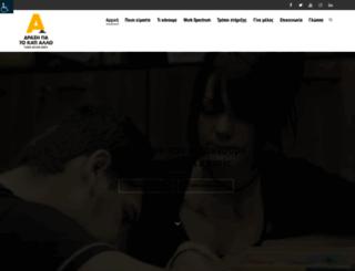 drasigiatokatiallo.gr screenshot