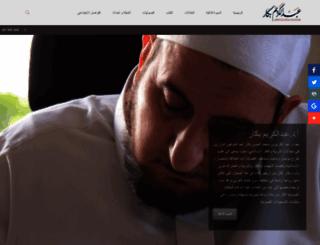 drbakkar.com screenshot
