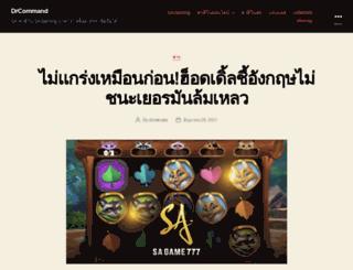 drcommanderselvam.com screenshot