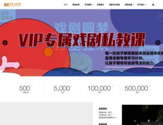 dreamaker.com.cn screenshot
