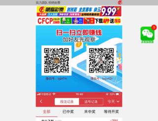 dreamchaserclix.com screenshot