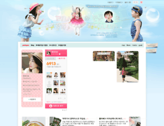 dreamey.blog.me screenshot