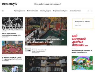dreamkyiv.com screenshot