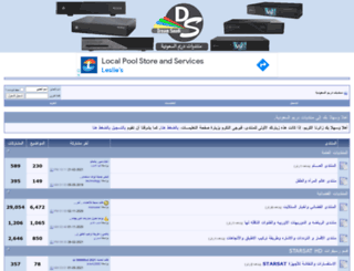 dreamsaudi.com screenshot