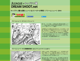 dreamshoot.net screenshot