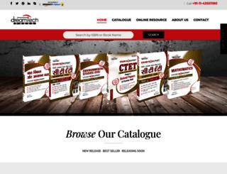 dreamtechpress.com screenshot