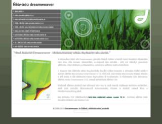 dreamweaver-rus.com screenshot