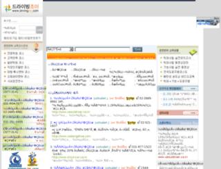 drivingjoy.com screenshot
