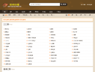 drled.com.cn screenshot