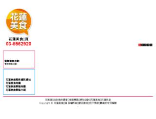 drliao.intaichung.com.tw screenshot
