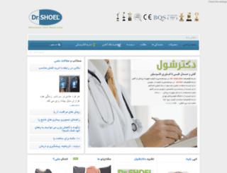 drshoel.com screenshot