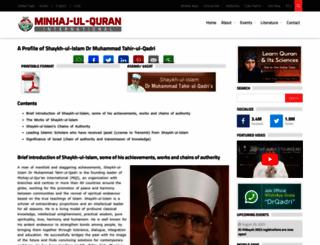 drtahirulqadri.com screenshot