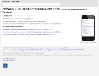 drugbox.co screenshot