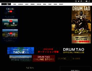 drum-tao.com screenshot