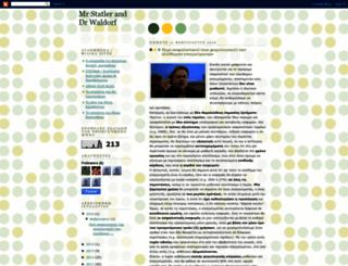 drwaldorf.blogspot.com screenshot