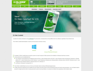 drweb-curenet.com screenshot