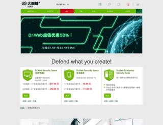 drweb.cn screenshot