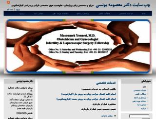 dryounesi.com screenshot