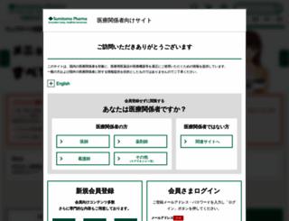 ds-pharma.jp screenshot