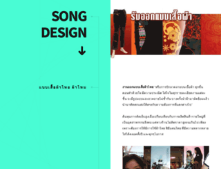 ds-phathai.com screenshot