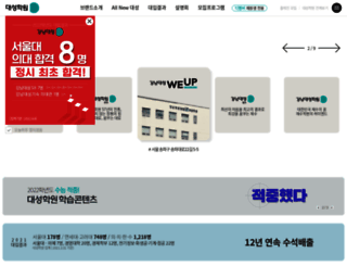 ds.co.kr screenshot