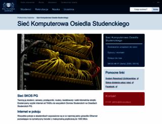 ds.pg.gda.pl screenshot