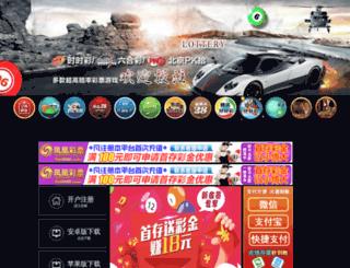 ds6158.com screenshot