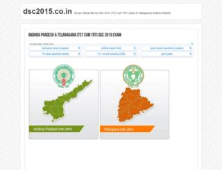 dsc2015.co.in screenshot