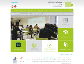 dsit.org screenshot