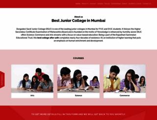 dsjc.org.in screenshot
