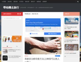 dslrfuns.com screenshot