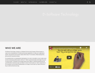 dsoftwaretechnology.com screenshot