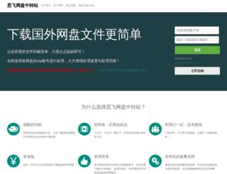 dsphere.info screenshot