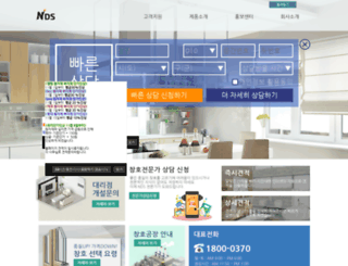 dssu.co.kr screenshot