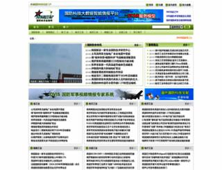 dsti.net screenshot