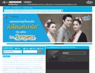dtacmusic.com screenshot
