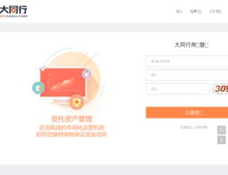dtcash.com screenshot