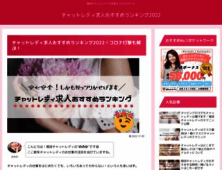 dtcm-dubaimap.com screenshot