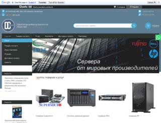 dtees.kz screenshot