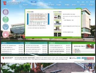 dtg.hs.kr screenshot