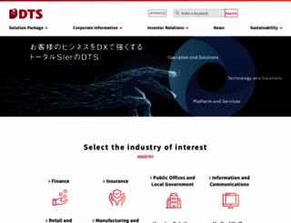 dts.co.jp screenshot