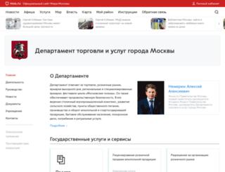 dtu.mos.ru screenshot