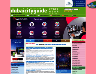 dubaicityguide.com screenshot