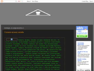 dubli21.blogspot.com screenshot