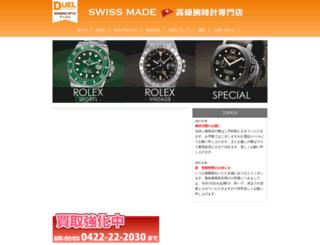 duel-montres.com screenshot