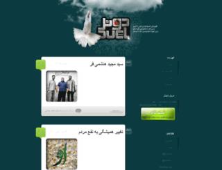 duelfa.com screenshot