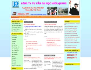 duhocnhatbanaz.edu.vn screenshot