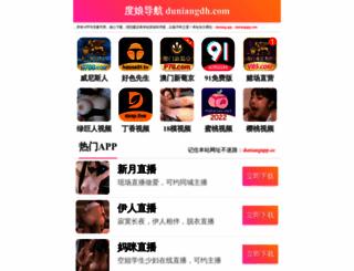 dujingnet.com screenshot
