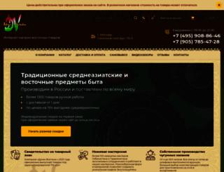 dukanvostoka.ru screenshot