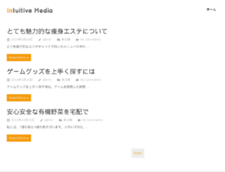 dukeville.com screenshot